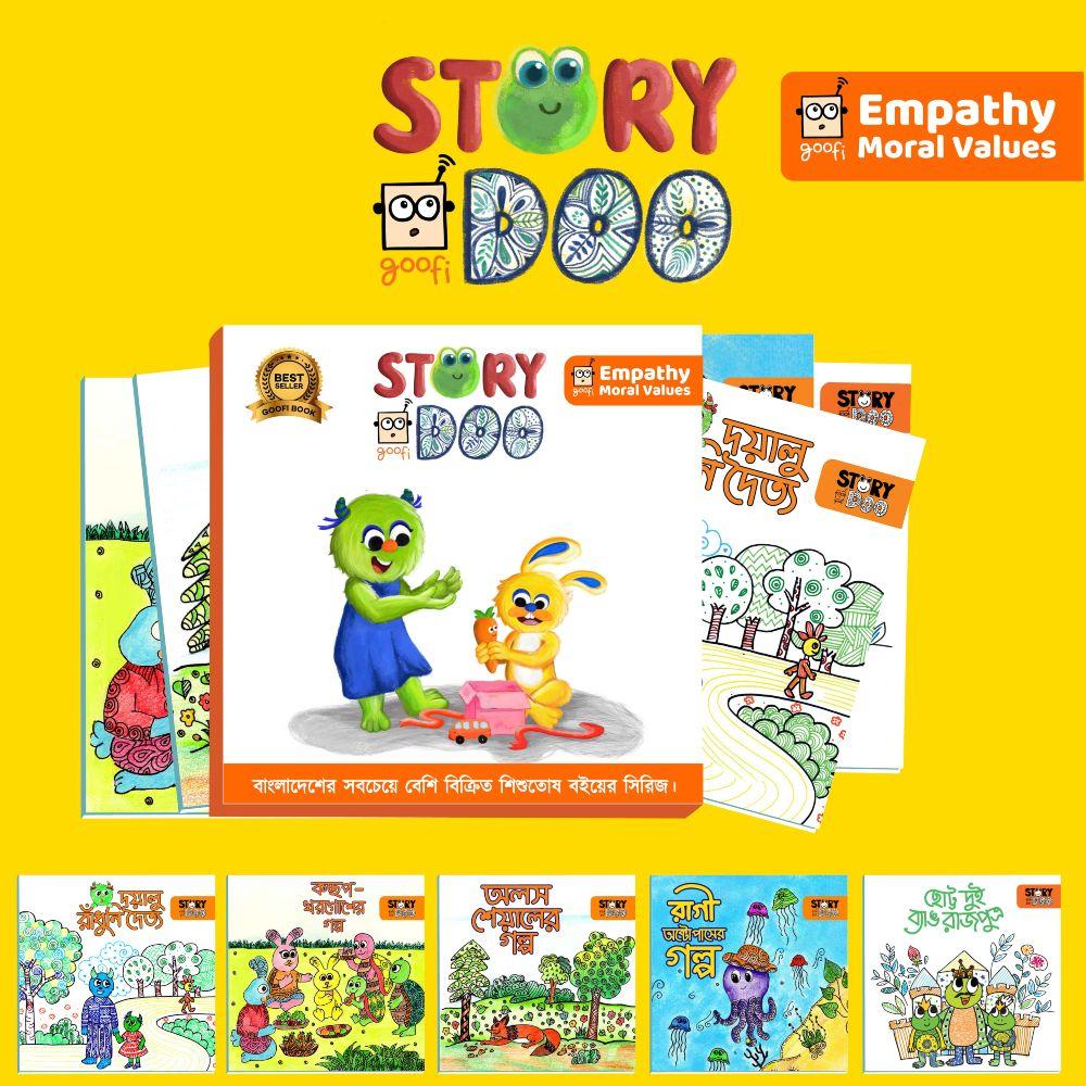 goofi storydoo series bangla
