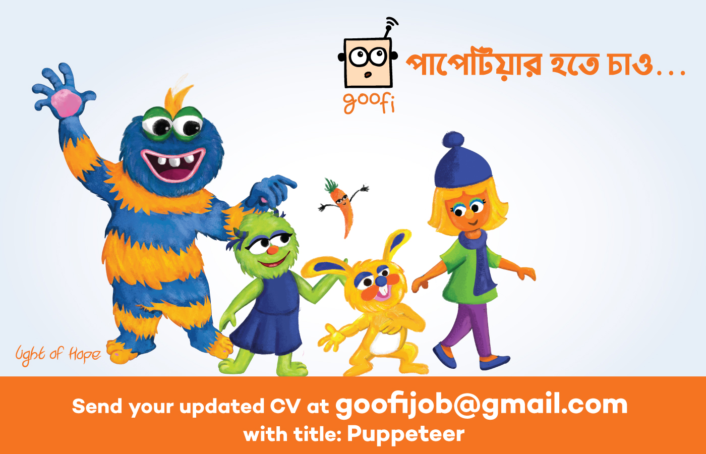 Goofi is hiring Puppeteer